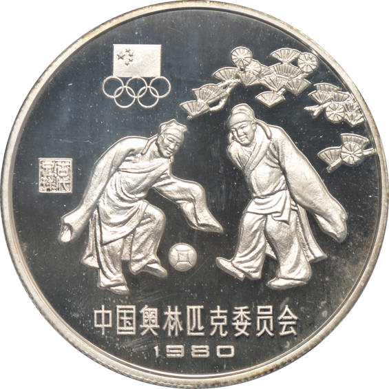 China - Complete sixteen-coin Piefort Moscow Olympics silver and bronze set, all NGC