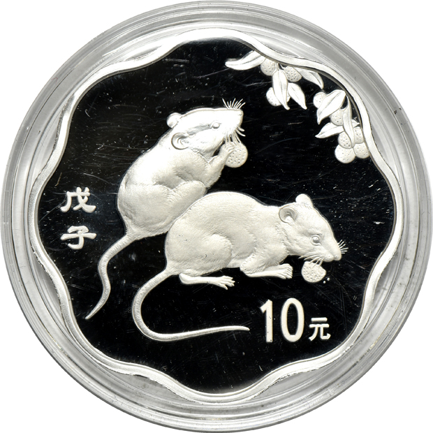 China - Group of nine 1oz silver modern Chinese coins, all will original packaging, as listed