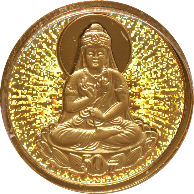 China - Forty 2003 1/10oz gold Goddess of Mercy, Hologram, 50 yuan
