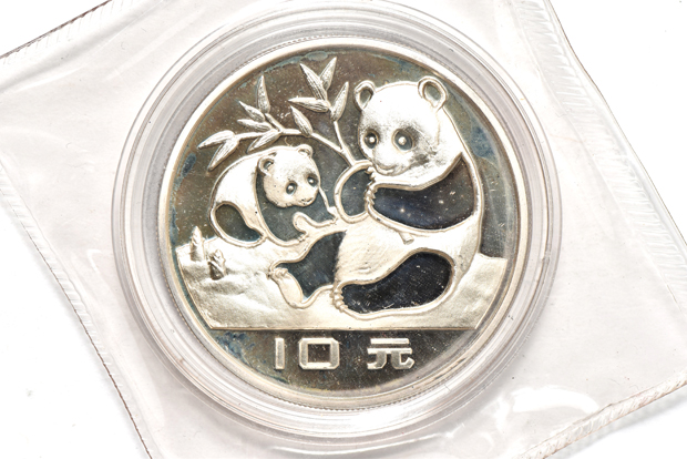 China - 1983 Proof silver Panda, double sealed with box and certificate