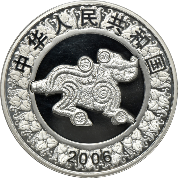 China - 2006 1 kilogram silver Lunar Year of the Dog 300 yuan in capsule with box and certificate