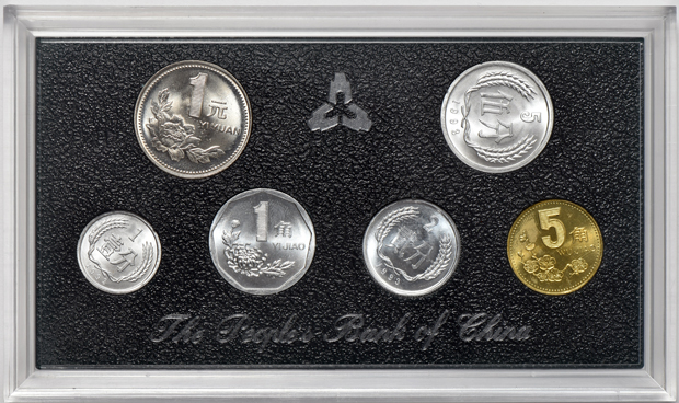 China - 1993, 1994, 1995, 1996, 1997, 1998, 1999, and 2000 The People's Bank of China Uncirculated Sets