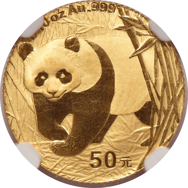 China - Forty-four coin 1/10oz gold Panda set, all NGC MS-69 or MS-70