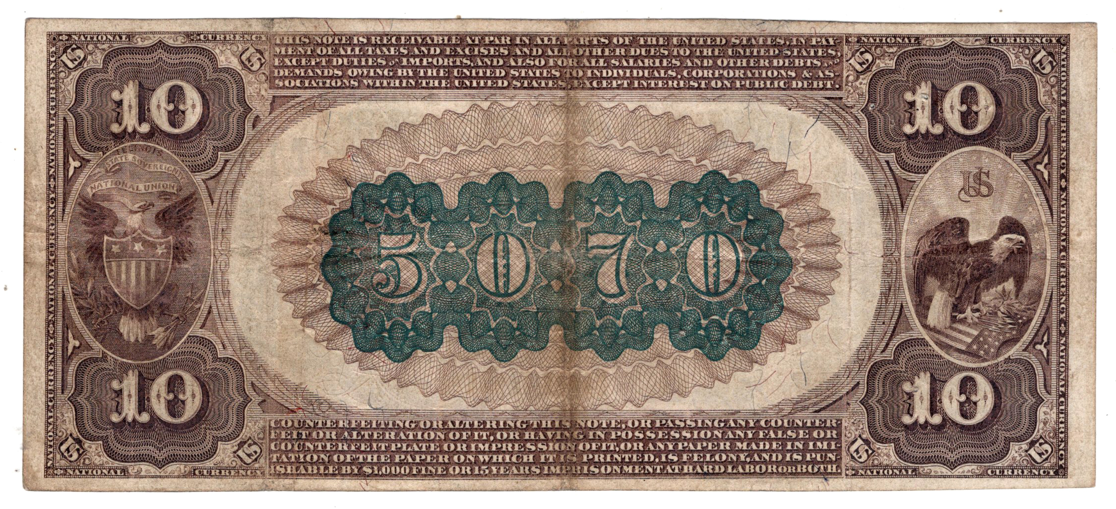 1882 $10 Brown Back - East St. Louis, IL Charter #5070 - VF