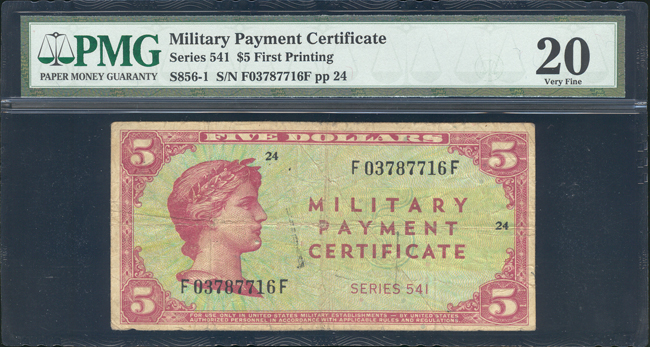 $5 MPC - Series 541 First Printing PMG VF-20/Stamp Ink